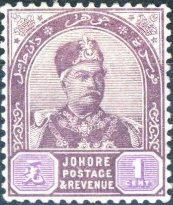 Malaya-Johore 1894 Sultan Abubakar