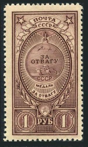 Soviet Union (USSR) 1946 Orders and Medals of the USSR (3rd Group) h.jpg