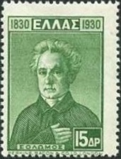 Greece 1930 Centenary of the Greek Independence o.jpg