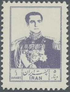 Iran 1956 Mohammad Rezā Shāh Pahlavī
