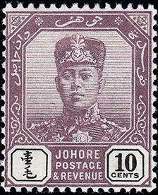 Malaya-Johore 1911 Sultan Sir Ibrahim (1873-1959)