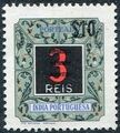 Portuguese India 1959 Postage Due Stamps Surcharged b