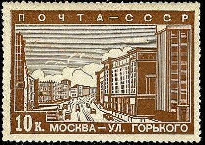 Soviet Union (USSR) 1939 New Moscow a.jpg