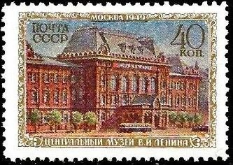 Soviet Union (USSR) 1950 Moscow Museums e.jpg