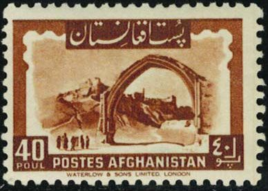 Afghanistan 1951 Monuments and King Zahir Shah (I) h.jpg