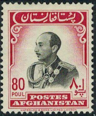 Afghanistan 1951 Monuments and King Zahir Shah (I) n.jpg