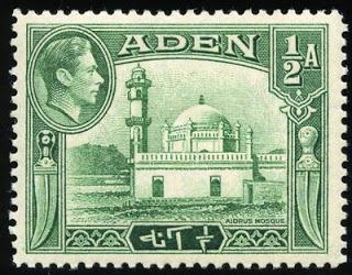 Aden 1939 Scenes - Definitives