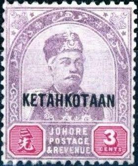 """Malaya-Johore 1896 Sultan Abubakar Overprinted """"KETAHKOTAAN"""" c.jpg"""