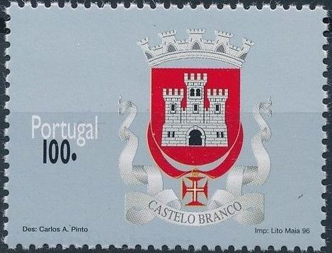 Portugal 1996 Arms of the Districts of Portugal (1st Group) e.jpg