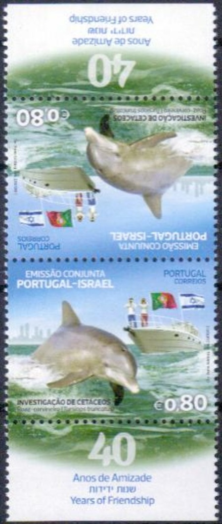 Portugal 2017 Portugal-Israel Joint Issue c.jpg