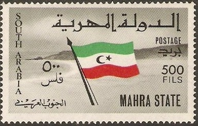 Aden-Mahra State South Arabia 1967 Flag of the State k.jpg