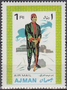 Ajman 1968 National Costumes f.jpg
