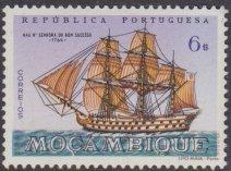 Mozambique 1963 Development of Sailing Ships m.jpg