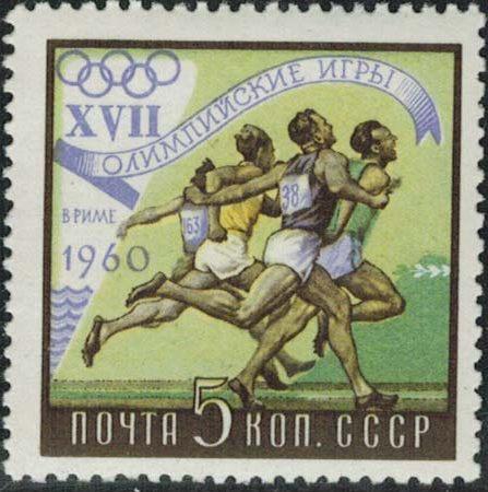 Soviet Union (USSR) 1960 17th Olympic Games, Rome a.jpg