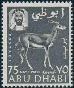 Abu Dhabi 1964 Sheik Zaid bin Sultan al Nahayan g.jpg