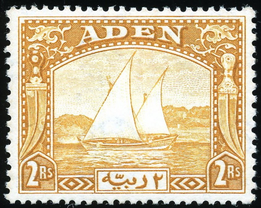 Aden 1937 Scenes k.jpg