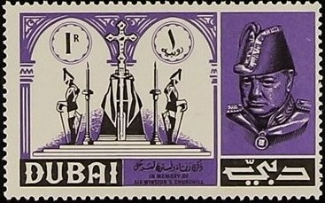 Dubai 1966 Anniversary of the Death of Winston Churchill