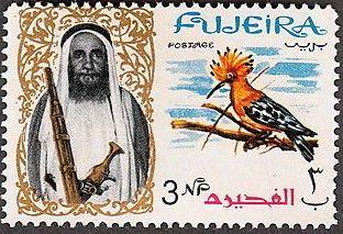 Fujeira 1964 Sheikh Mohamed bin Hamad al Sharqi and Fauna (Definitives) c.jpg