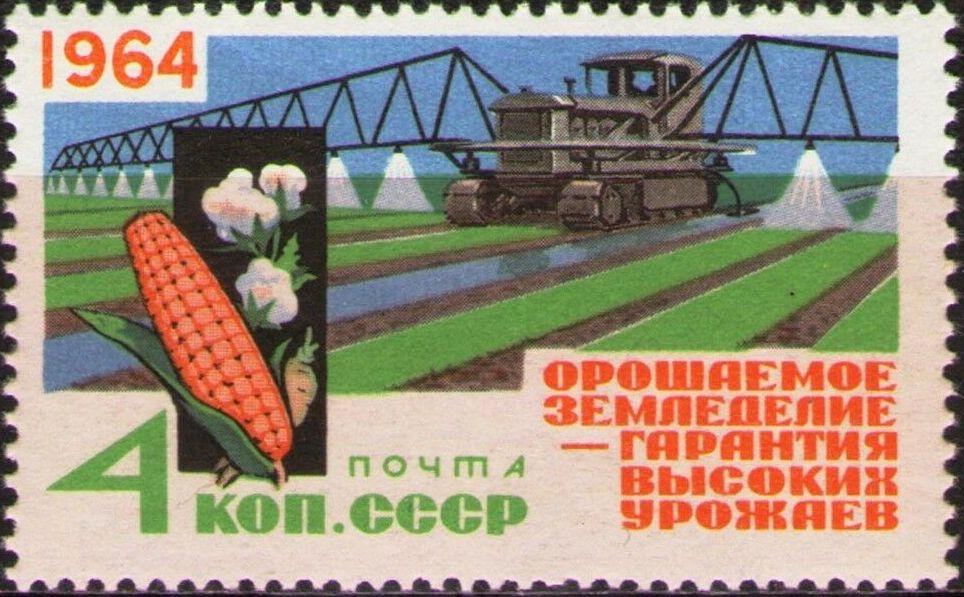 Soviet Union (USSR) 1964 Irrigation a.jpg