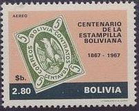 Bolivia 1968 Centenary of Bolivian Postage Stamps e.jpg