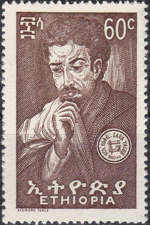 Ethiopia 1964 Spiritual Leaders e.jpg