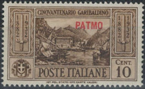 Italy (Aegean Islands)-Patmo 1932 50th Anniversary of the Death of Giuseppe Garibaldi a.jpg