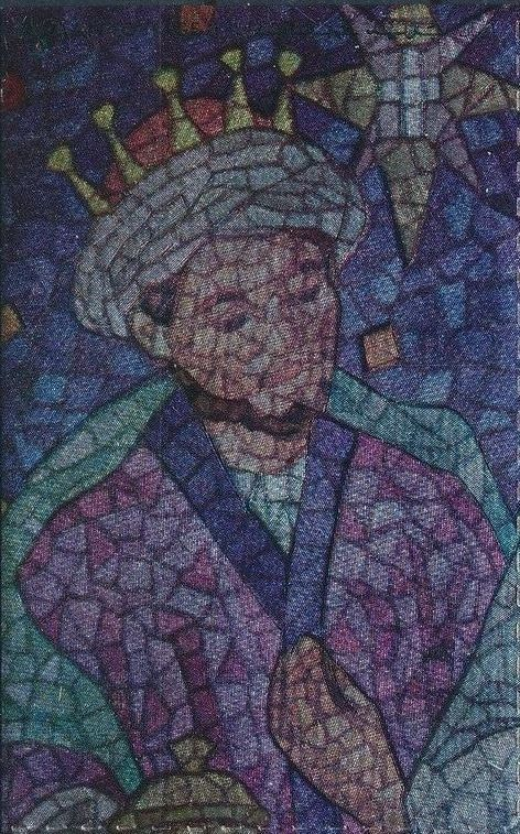 Ajman 1969 Adoration of the Kings