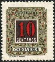 Cape Verde 1952 Postage Due Stamps
