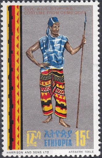Ethiopia 1968 Regional Costumes b.jpg