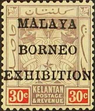 Malaya-Kelantan 1922 Malaya-Borneo Exhibition c.jpg
