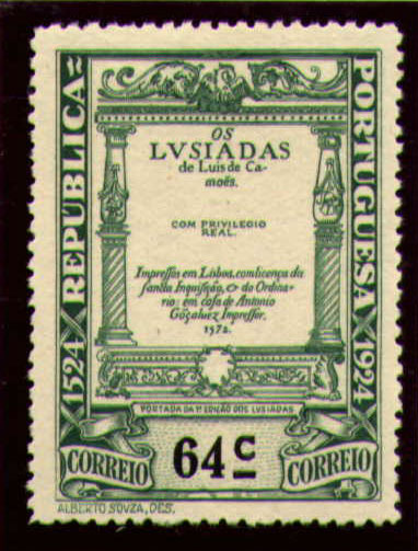 Portugal 1924 400th Birth Anniversary of Camões q.jpg