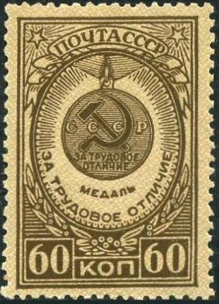 Soviet Union (USSR) 1946 Orders and Medals of the USSR (2nd Group) a.jpg