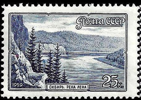 Soviet Union (USSR) 1959 Nature of USSR c.jpg