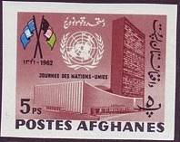 Afghanistan 1962 United Nations Day m.jpg