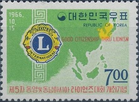 Korea (South) 1966 5th Asian LIONS Convention
