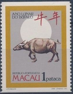 Macao 1985 Year of the Ox b.jpg