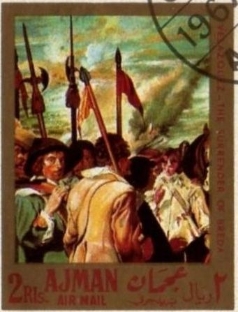 Ajman 1968 Paintings by Diego Rodriguez de Silva y Velazquez ee.jpg