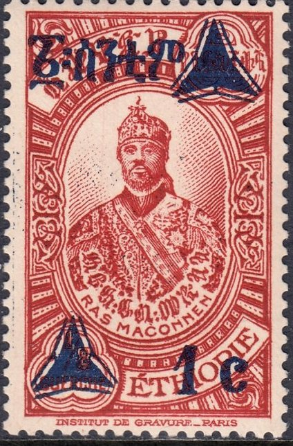 Ethiopia 1936 Stamps of 1931 Surcharged and Overprinted in Blue or Carmine a.jpg