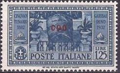 Italy (Aegean Islands)-Coo 1932 50th Anniversary of the Death of Giuseppe Garibaldi g.jpg