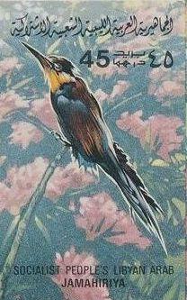 Libya 1982 Birds z.jpg