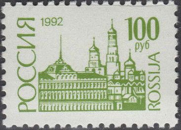 Russian Federation 1992 Monuments (1st Group) q.jpg