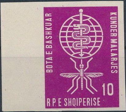 Albania 1962 Malaria Eradication g.jpg