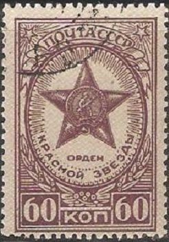 Soviet Union (USSR) 1946 Orders and Medals of the USSR (1st Group) b.jpg