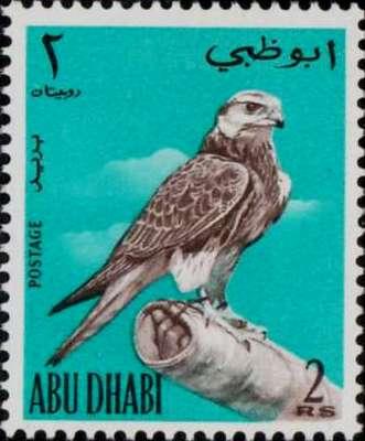 Abu Dhabi 1965 Falconry c.jpg