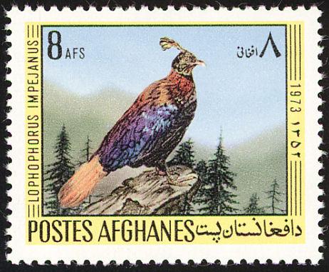 Afghanistan 1973 Birds
