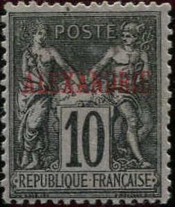 "Alexandria 1899 Type Sage Overprinted ""ALEXANDRIE"" g.jpg"