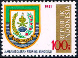 Indonesia 1981 Provincial Arms (1st Group) c.jpg