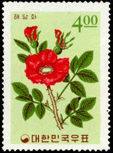 Korea (South) 1965 Korean Plant (6th Issued)