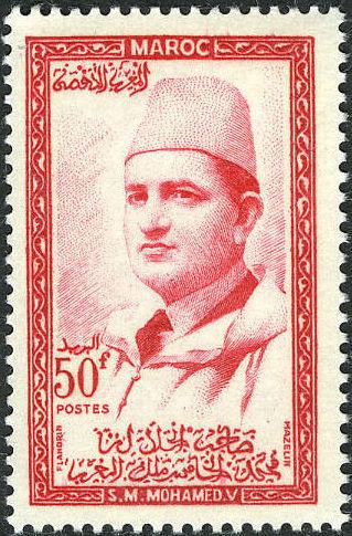 Morocco 1956 King Mohammed V f.jpg