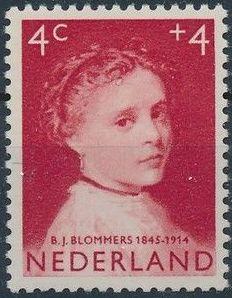 Netherlands 1957 Child Welfare Surtax - Girls' Portraits